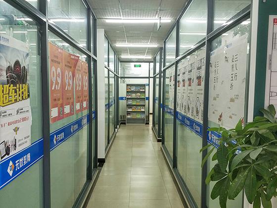 http://cdn.pxschool.pxjy.com/qiniuyun/20180828/15354482612509.jpg