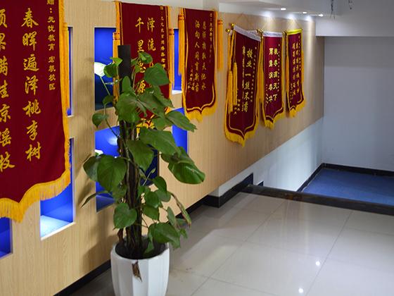 http://cdn.pxschool.pxjy.com/qiniuyun/20180828/15354487338653.jpg