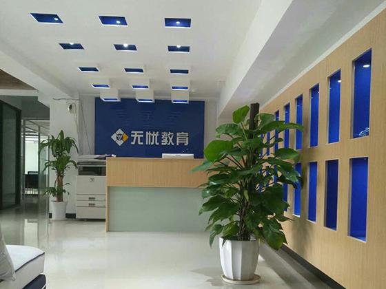 http://cdn.pxschool.pxjy.com/qiniuyun/20180828/15354487403225.jpg