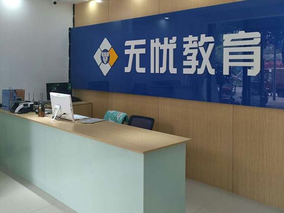 http://cdn.pxschool.pxjy.com/qiniuyun/20180828/15354487451127.jpg