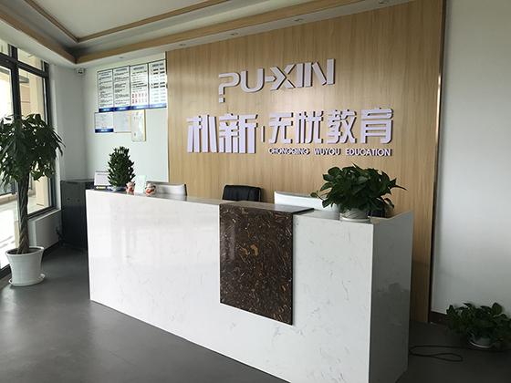 http://cdn.pxschool.pxjy.com/qiniuyun/20180829/15355076596218.jpeg