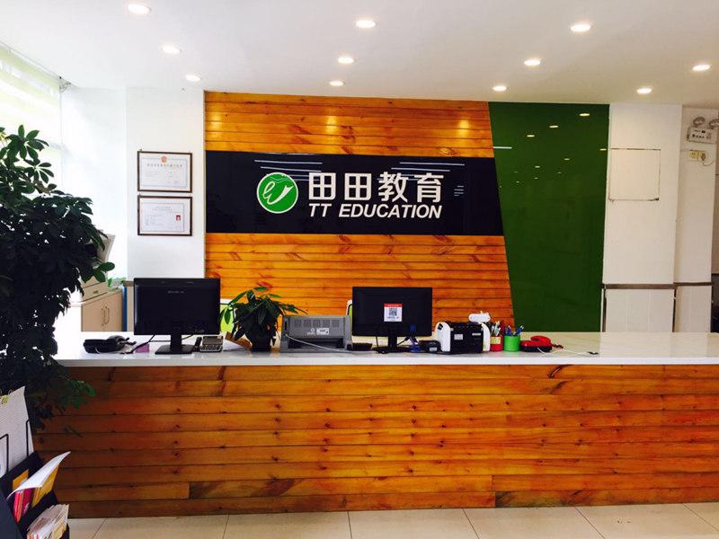 http://cdn.pxschool.pxjy.com/qiniuyun/20180909/15364716153155.jpg