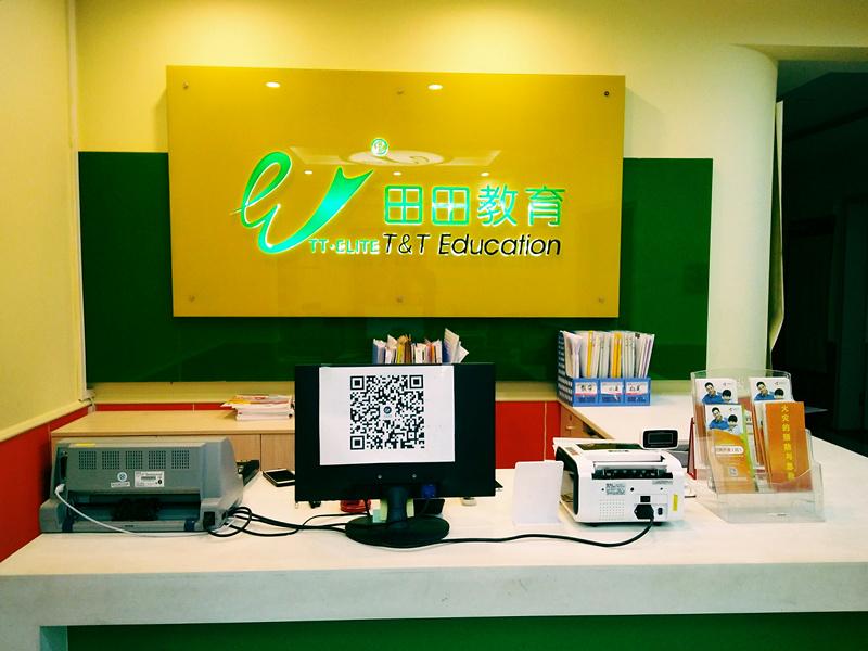 http://cdn.pxschool.pxjy.com/qiniuyun/20180909/15364717332148.jpg