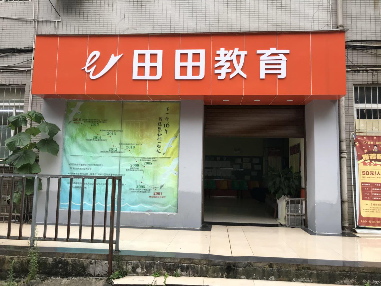 http://cdn.pxschool.pxjy.com/qiniuyun/20180909/15364722768498.jpg