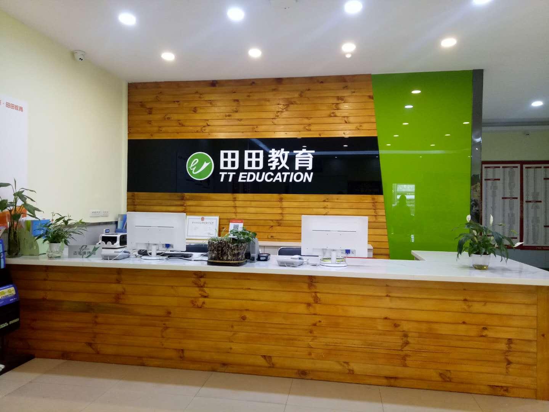 http://cdn.pxschool.pxjy.com/qiniuyun/20180909/15364754784762.jpg