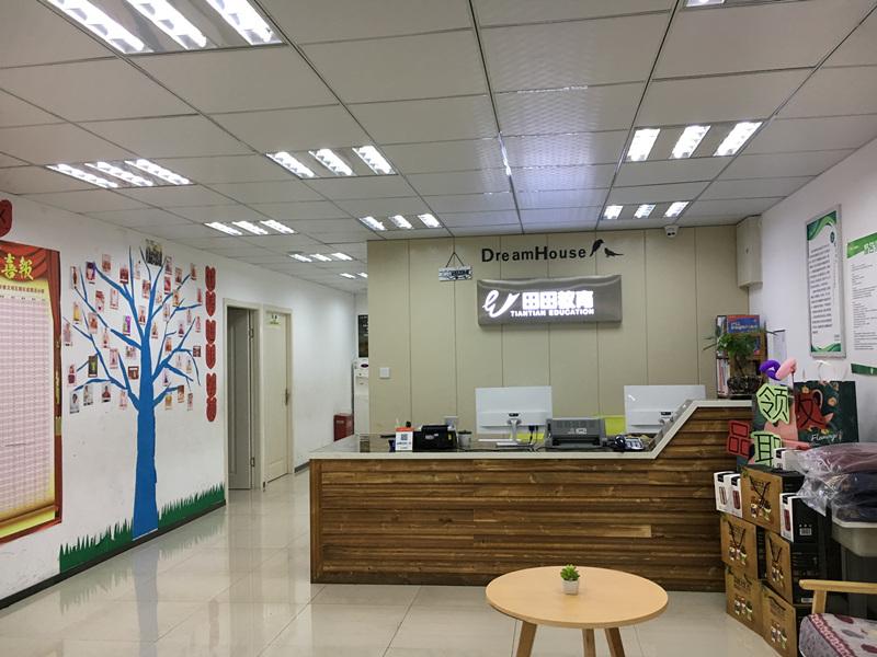 http://cdn.pxschool.pxjy.com/qiniuyun/20180909/15364768535979.jpg