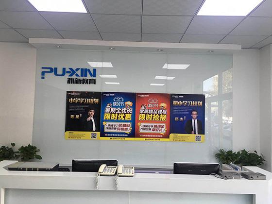 http://cdn.pxschool.pxjy.com/qiniuyun/20180928/15381081911668.jpg