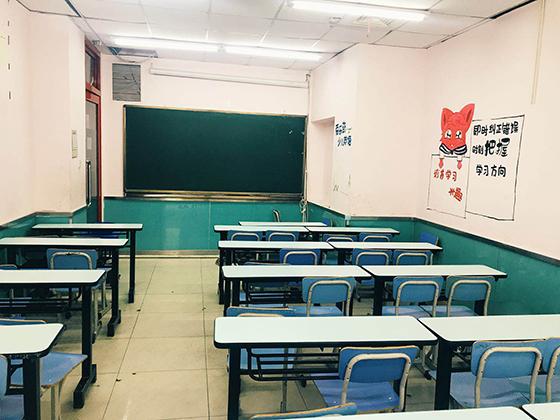 http://cdn.pxschool.pxjy.com/qiniuyun/20180928/15381157172575.jpg