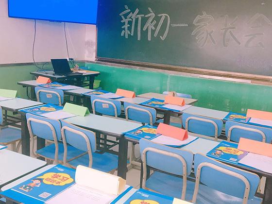 http://cdn.pxschool.pxjy.com/qiniuyun/20180928/15381172402590.jpg