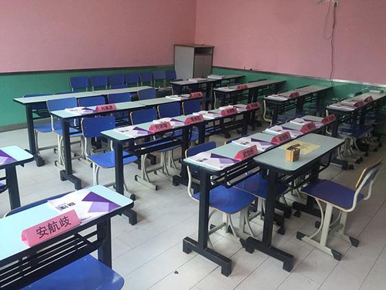 http://cdn.pxschool.pxjy.com/qiniuyun/20180928/15381189899506.jpg