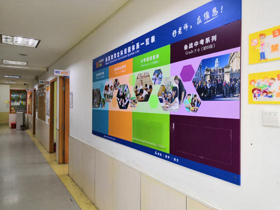 http://cdn.pxschool.pxjy.com/qiniuyun/20181114/15421634805137.jpg