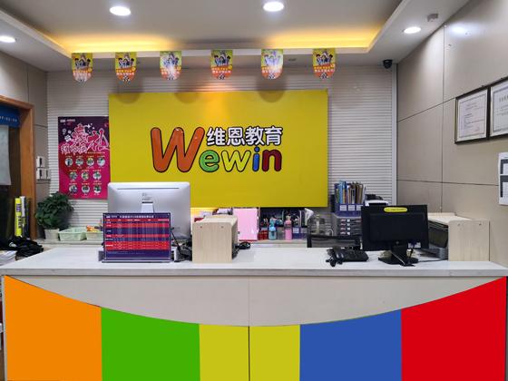 http://cdn.pxschool.pxjy.com/qiniuyun/20181114/15421638155906.jpg