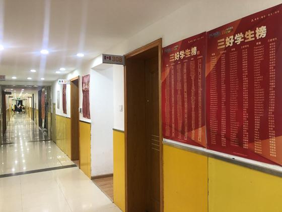 http://cdn.pxschool.pxjy.com/qiniuyun/20181114/15421642198723.jpg