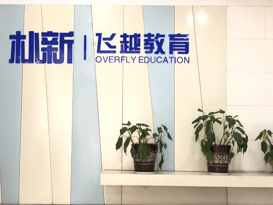 http://cdn.pxschool.pxjy.com/qiniuyun/20181207/15441695466877.jpg