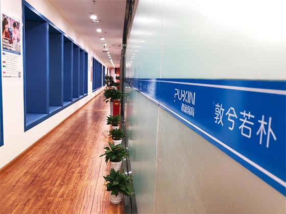 http://cdn.pxschool.pxjy.com/qiniuyun/20190112/15472751501027.jpg