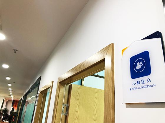 http://cdn.pxschool.pxjy.com/qiniuyun/20190112/15472751651211.jpg