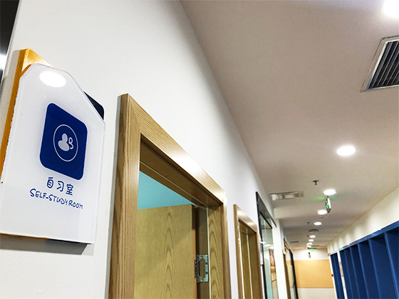 http://cdn.pxschool.pxjy.com/qiniuyun/20190112/15472751659526.jpg