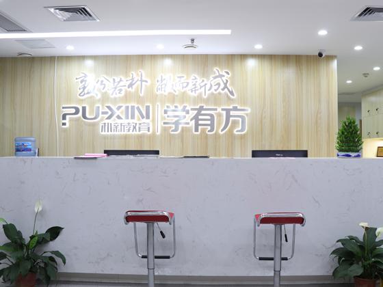 http://cdn.pxschool.pxjy.com/qiniuyun/20190117/15476909109496.png