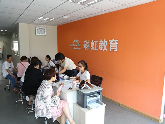 http://cdn.pxschool.pxjy.com/qiniuyun/20190121/15480662884236.jpg