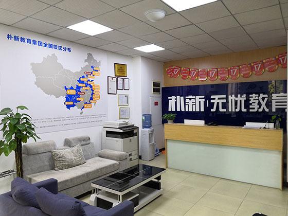 http://cdn.pxschool.pxjy.com/qiniuyun/20190321/15531518499357.jpg