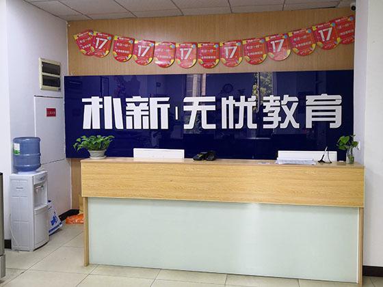 http://cdn.pxschool.pxjy.com/qiniuyun/20190321/15531518812616.jpg