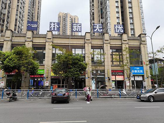 http://cdn.pxschool.pxjy.com/qiniuyun/20190321/15531520222026.jpg
