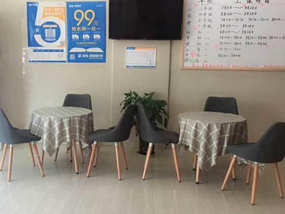 http://cdn.pxschool.pxjy.com/qiniuyun/20190326/15535927116537.jpg
