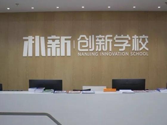 http://cdn.pxschool.pxjy.com/qiniuyun/20190611/15602249063963.jpg