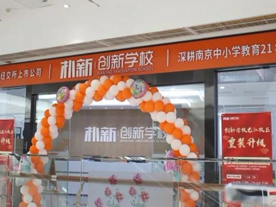 http://cdn.pxschool.pxjy.com/qiniuyun/20190611/15602249237819.jpg