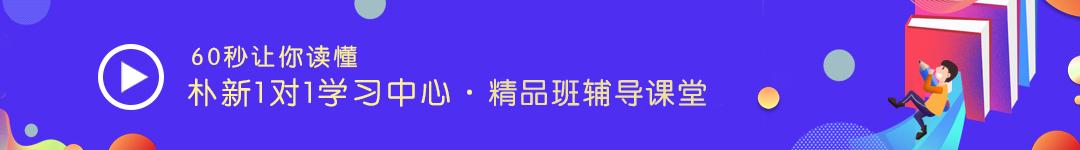 初中语文课程图片