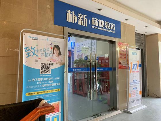 http://cdn.pxschool.pxjy.com/qiniuyun/20190723/15638751687787.jpg
