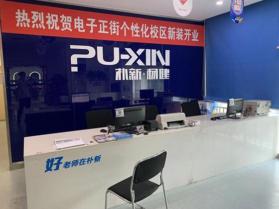 http://cdn.pxschool.pxjy.com/qiniuyun/20190723/15638751738047.jpg