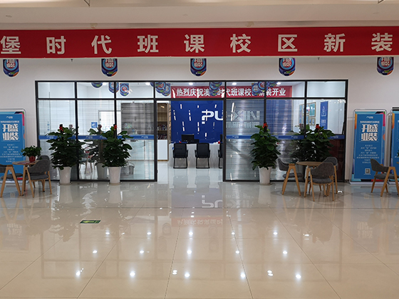 http://cdn.pxschool.pxjy.com/qiniuyun/20190723/15638753654587.jpg