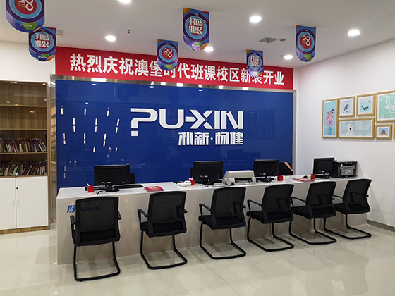 http://cdn.pxschool.pxjy.com/qiniuyun/20190723/15638753688072.jpg