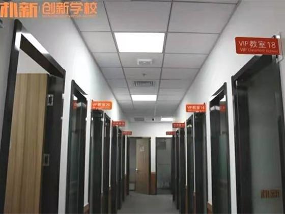 http://cdn.pxschool.pxjy.com/qiniuyun/20191105/15729314089918.jpg