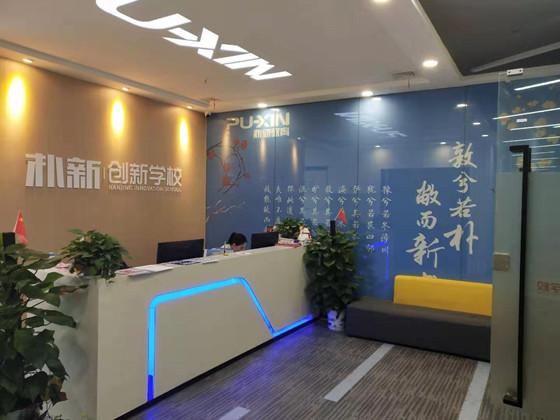 http://cdn.pxschool.pxjy.com/qiniuyun/20191105/15729315593254.jpg