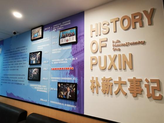 http://cdn.pxschool.pxjy.com/qiniuyun/20191105/15729315791052.jpg