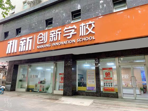 http://cdn.pxschool.pxjy.com/qiniuyun/20191105/15729316113547.jpg