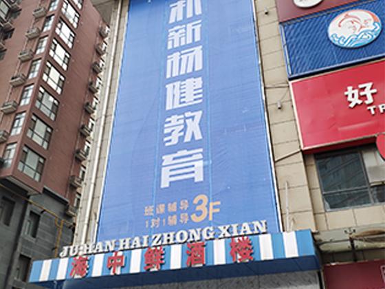 http://cdn.pxschool.pxjy.com/qiniuyun/20191217/15765776263573.jpg