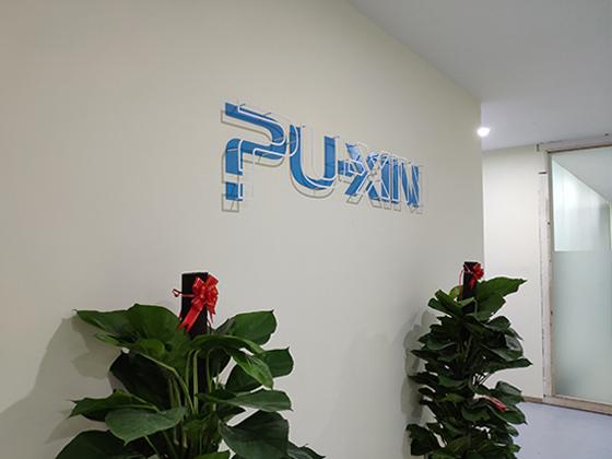 http://cdn.pxschool.pxjy.com/qiniuyun/20191217/15765776447561.jpg