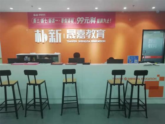 http://cdn.pxschool.pxjy.com/qiniuyun/20191218/15766536479512.jpg