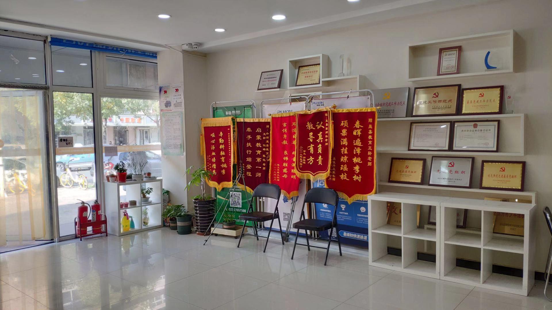http://cdn.pxschool.pxjy.com/qiniuyun/20191218/15766541901122.jpg
