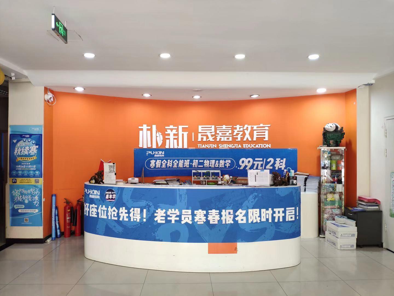 http://cdn.pxschool.pxjy.com/qiniuyun/20191218/15766541903558.jpg
