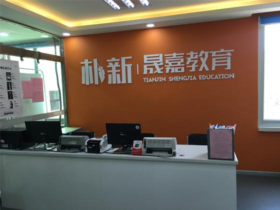 http://cdn.pxschool.pxjy.com/qiniuyun/20191218/15766553164032.jpg