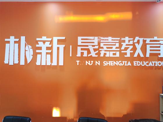 http://cdn.pxschool.pxjy.com/qiniuyun/20191218/15766557654938.jpg