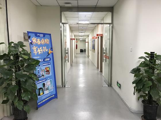 http://cdn.pxschool.pxjy.com/qiniuyun/20191218/15766561243580.jpg