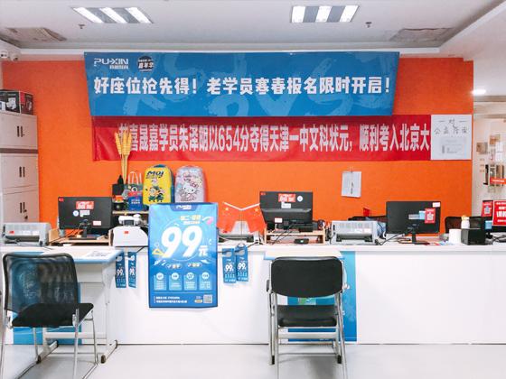 http://cdn.pxschool.pxjy.com/qiniuyun/20191218/15766561943890.jpg