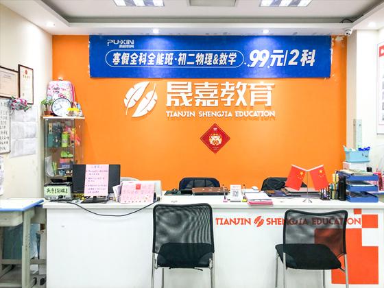 http://cdn.pxschool.pxjy.com/qiniuyun/20191218/15766581475529.jpg