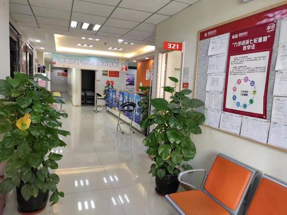 http://cdn.pxschool.pxjy.com/qiniuyun/20191218/15766585065903.jpg