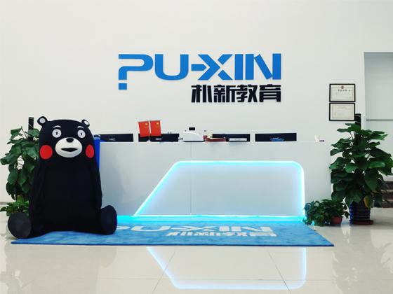 http://cdn.pxschool.pxjy.com/qiniuyun/20200113/15789026248630.jpg